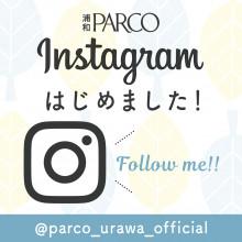 浦和PARCO公式Instagram始めました!