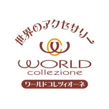 【期間限定ショップのお知らせ】ワールドコレツィオーネ