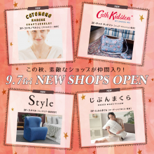 秋のNEW & RENEWAL OPEN!