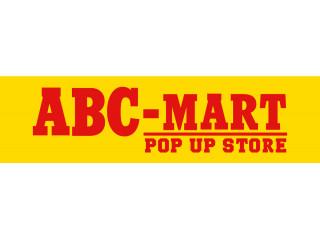 ABCマート POPUPSTORE