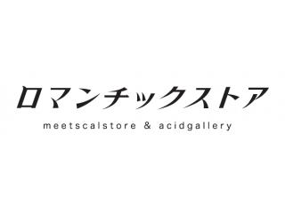 ロマンチックストア by meetscalstore, acidgallery