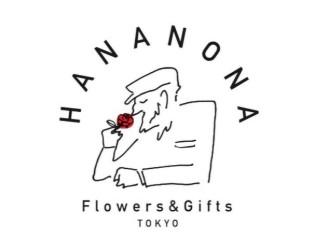 HANANONA