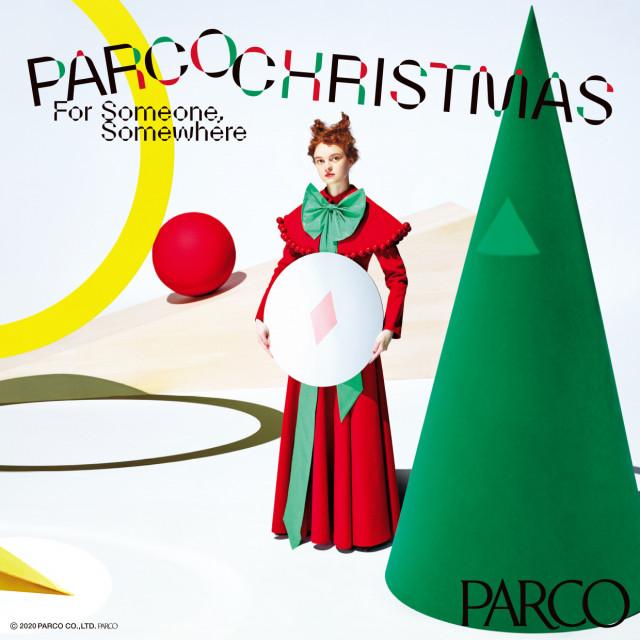浦和パルコクリスマス2020