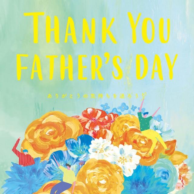 【浦和PARCO】THANK YOU FATHER'S DAY  ありがとうの気持ちを送ろう