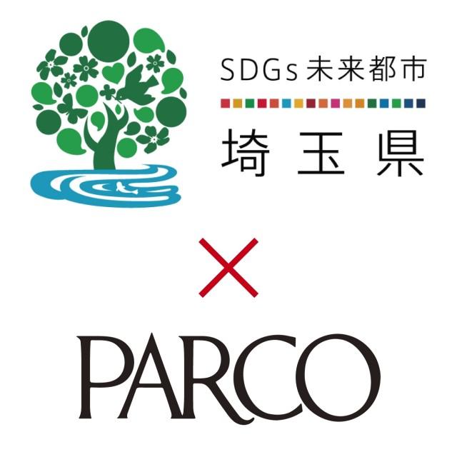 ファッションリユース&リサイクル@浦和PARCO