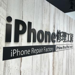 iPhone7/7PLUS 修理料金値下げしました!