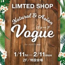 【期間限定SHOP】2Fアジアン雑貨「VOGUE」