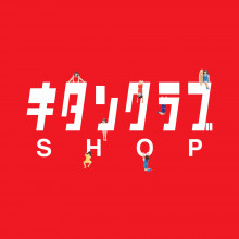 6F・キタンクラブSHOP