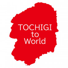 【期間限定SHOP】1F「TOCHIGI to World」