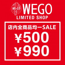 6F・WEGO LIMITED SHOPオープン!