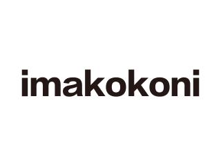 imakokoni
