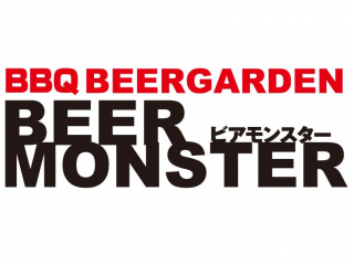 BBQビアガーデン BEER MONSTER