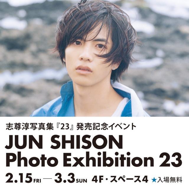 「JUN SHISON Photo Exhibition 23」開催!