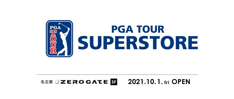 PGA_名古屋