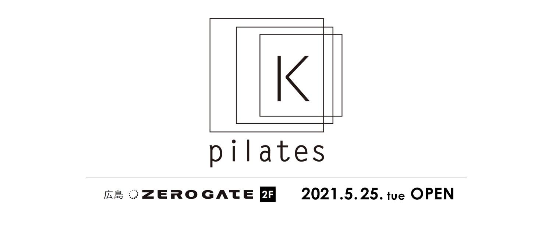 ピラティスK_広島